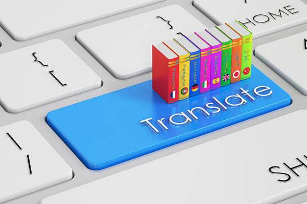 Prevajanje v različne jezike